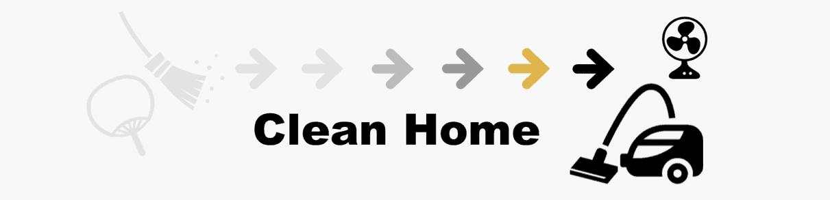 ルンバ・掃除機(ダイソン・マキタ)おすすめ比較ブログ-クリーンホーム(Clean Home)